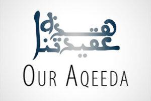 The Creed of Ahlus Sunnah Wal Jama'ah – by Shaykh Muhammad Sae'ed Raslan