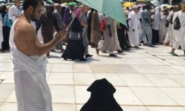 ميرى دنيا ميرا شوہر – محترم شہزاد احمد پرہ