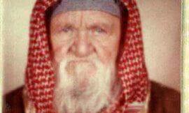 A Brief Biography of Sheikh Al-Albani – by Amir Al-Athari