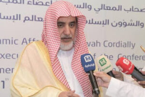 Biography of Sheikh Saleh bin Abdul-Aziz Al Ash-Sheikh – by Amir Al-Athari