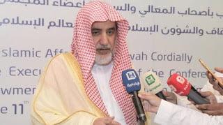 You are currently viewing Biography of Sheikh Saleh bin Abdul-Aziz Al Ash-Sheikh – by Amir Al-Athari