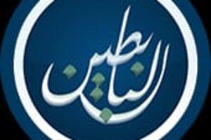 Biography of Sheikh Abdullah Ibn Abd Al-Rehman Aba Butayn – by Amir Al-Athari