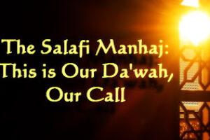 Founder of Salafi Dawah in Kashmir – by Amir Al-Athari