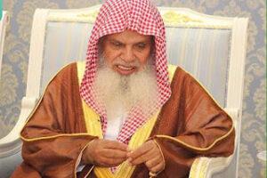 Biography of Ali Bin Abdul Rehman Hudhaify – by Amir Al-Athari