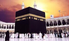 A Brief History of Masjid Al-Haraam and It's Expansion – by Amir Al-Athari