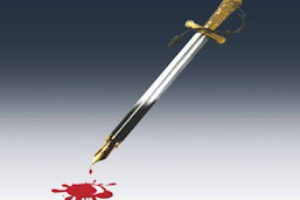 The People of a Sword and a Pen – by Amir Al-Athari