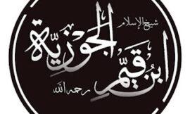 Biography of Imam Ibn Qayyim – by Amir Al-Athari