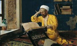 A brief biography of Imam Tabatabai– by Amir Al-Athari