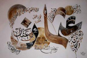 Short Biography of Third Calipha Uthman ibn Affan r.a – by Amir Al-Athari