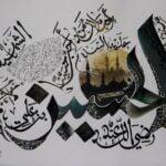 Short Biography of Husayn Ibn Ali Ibn Abi Talib – by Aamir Al-Athari