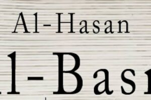 Short Biography of Imam Hassan Al-Basri رحمہ اللہ