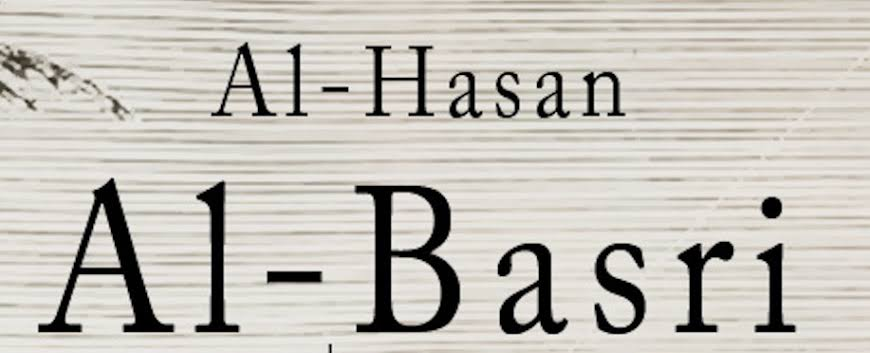 You are currently viewing Short Biography of Imam Hassan Al-Basri رحمہ اللہ