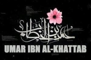 Short Biography of Second Calipha Omar ibn Khattab r.a – by Amir Al-Athari